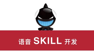 语音技能开发再不入局就晚了,蓝港科技发布「小青智趣」推出了 AI 语音问答游戏