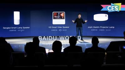 视频通话的智能音箱、语音操控的床头灯、智能投影的吸顶灯,百度 DuerOS 彰显中国速度 | CES 2018