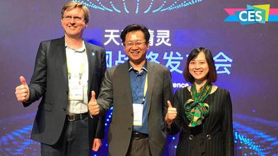 阿里 A.I.Labs 发布智联网连接协议 IoTConnect,牵手联发科推出 IoT 芯片 | CES 2018