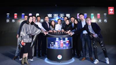 京东一口气发布十款消费品牌定制版叮咚音箱,AI 成为新零售「先锋军」?