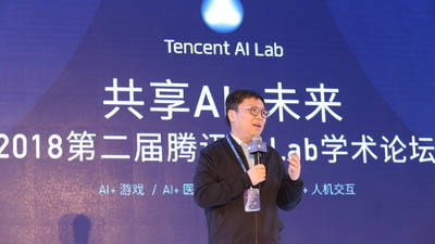 腾讯成立 Robotics X 机器人实验室,公布 AI lab 三大战略方向