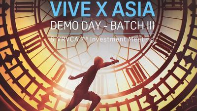 虚拟现实加速器 VIVE X 举行第三批团队 Demo Day:26 个初创项目全收录