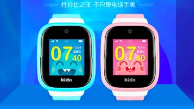 Kido 上线全新儿童智能手表 F 系列,可自拍、能防水