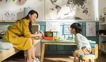 如何打造儿童教育新体验?和 DuerOS 探讨儿童场景下的 AI 爆发力 | 活动预告