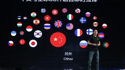售价 2999 元,支持 34 种语言,带屏幕的讯飞翻译机 2.0 能继续领航翻译机市场吗?