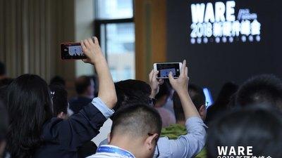 一文读懂 7 大用户场景下的 AI 平台与硬件新机会,WARE 2018 现场精彩实录