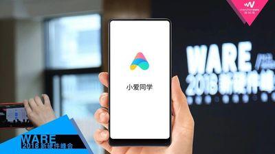 小米崔宝秋:用设备和场景倒推 AI 技术进步,智能手机+IoT 是 AI 的无限生态 | WARE 2018
