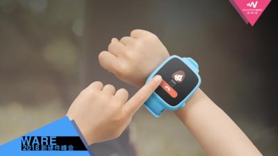 360 孙浩:语音助手是儿童手表上的杀手级应用,面向场景的精细化运营让产品更懂你 | WARE 2018