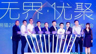 熊猫电视联合思必驰发布「酷」系列远场语音电视,AI 技术 + 顶级音响如何诠释家电「新潮流」?