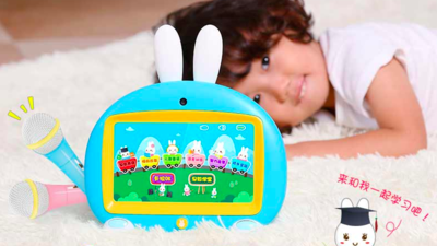 图灵与火火兔合作推出英语早教视频机,助力语音交互和智能内容输出