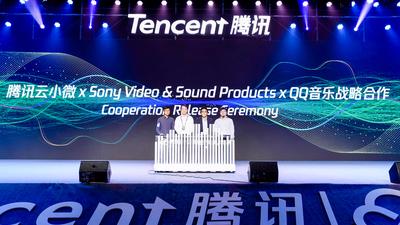 腾讯云小微、索尼、QQ 音乐拟合作推智能耳机,为用户带来更好的随行音乐体验