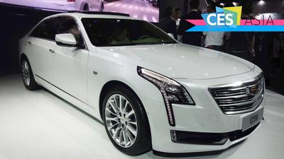 凯迪拉克 Super Cruise 中国发布:业内首个量产的高速公路智能驾驶技术 | CES Asia 2018
