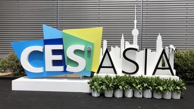 错过了今年的 CES Asia?这篇文章可以帮你补救一下