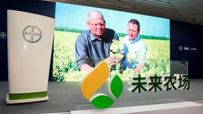 极飞科技、拜耳、阿里巴巴农村淘宝联合启动「未来农场计划」