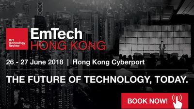 解读未来四大方向,EmTech 香港峰会月底揭幕