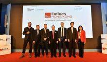 探讨新技术在人类社会生活中的应用,第三届 EmTech HK  新兴科技香港峰主题演讲回顾