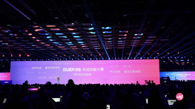 百度 DuerOS 3.0 发布:自然语言交互全面升级、开放有屏设备解决方案,还为开发者掏出了一个亿