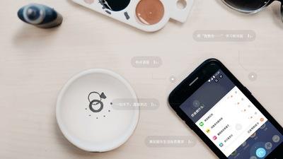 Naturali 发布学习型语音助手「布点语音」,每个人都能成为技能创造者