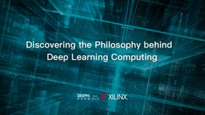 AI 芯片企业深鉴科技被美国赛灵思收购