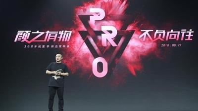 360 手机发布会:颜值平平无奇的硬件,安全和 AI 双加持的软件