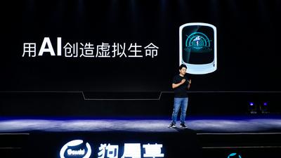 发布 「有生命的智能音箱」HE 琥珀,狗尾草开启 AI 消费产品的下半场
