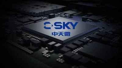 中天微发布全球首款支持物联网安全的 RISC-V 处理器