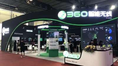 360 电信特供路由获最佳智能路由器大奖,支持 Elink 组网协议 | 天翼博览会