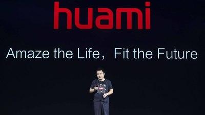 上市公司华米首份成绩单:第一款智能手表、可穿戴 AI 芯片,叫板苹果的手环