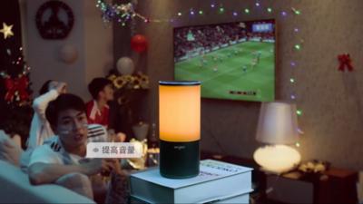 别出新影,百度 DuerOS 联合生迪发布带语音操控功能的床头灯