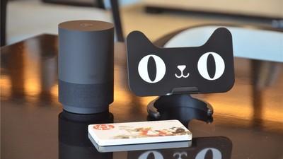 阿里云 IoT 联合阿里巴巴达摩院发布分布式语音交互解决方案,改善全屋智能体验