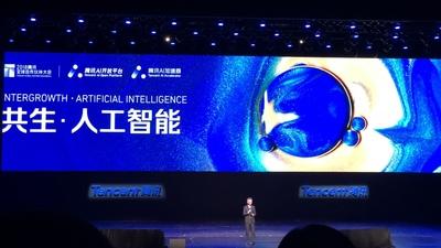 AI 摄影机、人脸识别一体机、优图盒子,腾讯优图联合英特尔推出多款硬件