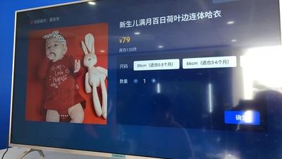 AI 时代电视购物怎么玩?蓦然认知上线语音购物服务