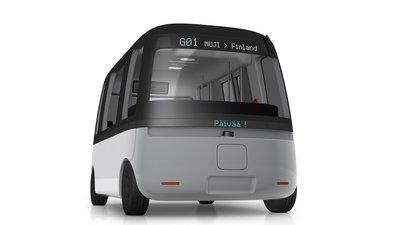 无印良品也造车,联手 Sensible 4 打造全天候 L4 无人驾驶巴士
