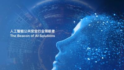 AI 安防初创企业澎思科技获千万级天使轮融资,洪泰基金领投