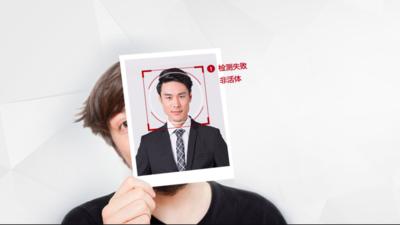 免费开放人脸识别技术的背后,虹软是怎么想的?