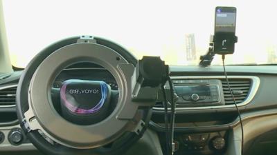 用手机接管汽车方向盘,荣耀 Magic2 的骚操作刷新你对自动驾驶的认知