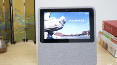 深度体验小度在家最新升级版:比平板更聪明,比音箱更好玩