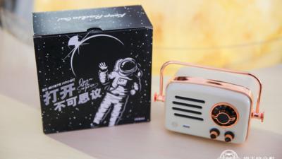 猫王收音机「太空电台星球」现身草莓音乐节,带你进入一场太空音乐梦幻之旅