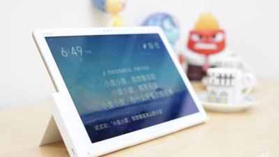 华为平板 M5 青春版可秒变小度在家,语音 AI 为平板加了哪些分?