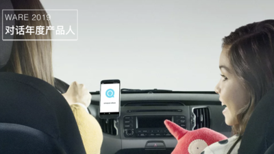 平台商、设备商争相发布车载蓝牙设备,2019 年车载语音市场应该怎么玩?| 年度特稿