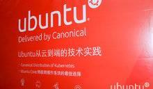 从云到端,Ubuntu 在 IoT 领域的应用和部署详解 | 活动回顾