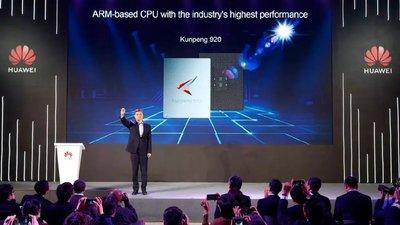 继麒麟芯片后,华为发布业界最高性能处理器鲲鹏 920