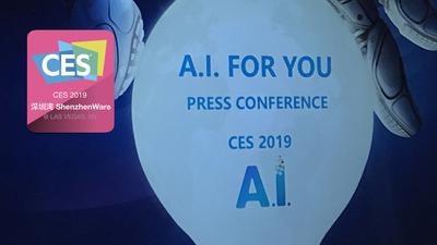 发布全新录音笔、揽下 12 项 AI 技术第一,20 岁的讯飞会有什么惊喜? | CES 2019