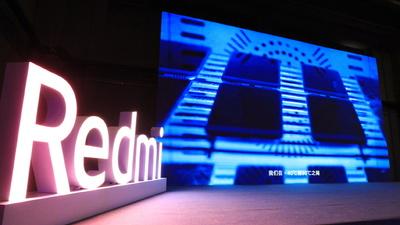 死磕性价比、对标荣耀,红米手机化身 Redmi 品牌独立运营