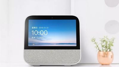 天猫精灵首款带屏智能音箱来了,支持火眼,价格 699 元