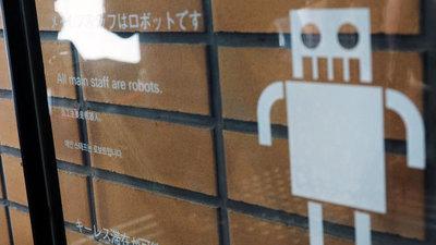 取代人类的愿望再一次破灭,日本酒店解雇了一半的机器人员工