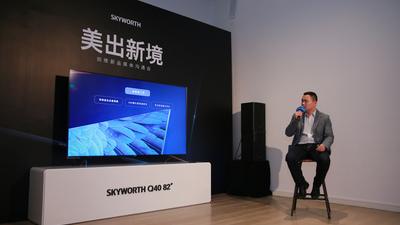 创维电视发布新品 Q40 系列:82 吋版本售价 22999 元,欲挑战激光电视