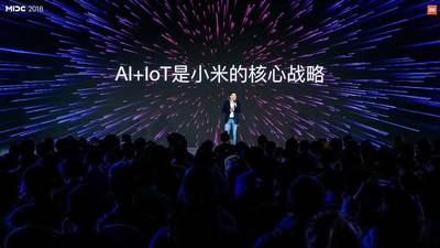 小米成立 AIoT 战略委员会,5 年 100 亿 All in AIoT 落地加速