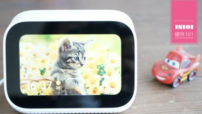 小爱触屏音箱体验:可以托在手心、放在床头、联动家电的智能时钟