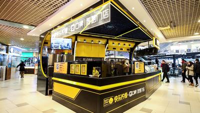 阿里巴巴口碑联合快乐柠檬推出无人奶茶店